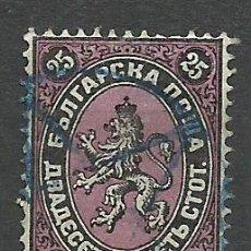 Stamps - Bulgaria - 1881 - Michel 10 - Usado - 159879890