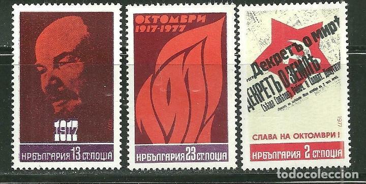 BULGARIA 1977 IVERT 2346/48 *** 60º ANIVERSARIO DE LA REVOLUCIÓN DE OCTUBRE - LENIN (Sellos - Extranjero - Europa - Bulgaria)