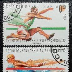 Sellos: 1992. DEPORTES. BULGARIA. 3450 / 3453. JUEGOS OLÍMPICOS BARCELONA. USADO.. Lote 162139394