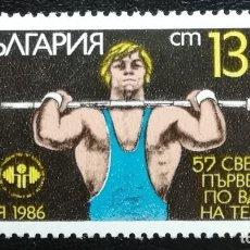 Sellos: 1986. DEPORTES. BULGARIA. 3036. HALTEROFILIA. USADO.. Lote 162150522