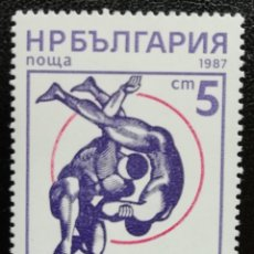 Sellos: 1987. DEPORTES. BULGARIA. 3085. LUCHA. NUEVO.. Lote 162151082