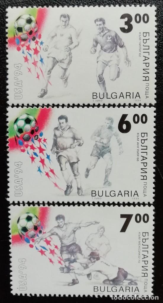 1994. DEPORTES. BULGARIA. 3569 / 3572. CAMPEONATO MUNDO FÚTBOL EE.UU. NUEVO. (Sellos - Extranjero - Europa - Bulgaria)