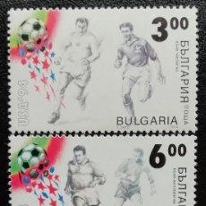 Sellos: 1994. DEPORTES. BULGARIA. 3569 / 3572. CAMPEONATO MUNDO FÚTBOL EE.UU. NUEVO.. Lote 162151374