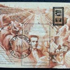 Sellos: 1996. DEPORTES. BULGARIA. HB 186. JJ.OO. ATLANTA. ESTADIO DE ATENAS EN 1896. MUY BONITO. USADO.. Lote 162195686