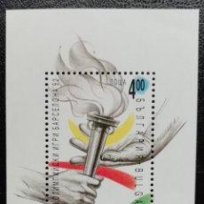 Sellos: 1992. DEPORTES. BULGARIA. HB 174. JUEGOS OLÍMPICOS BARCELONA. ANTORCHA OLÍMPICA. NUEVO.. Lote 162197254