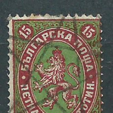 Stamps - Bulgaria Correo 1881 Yvert 9 o - 164992265