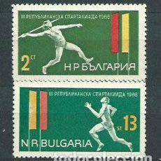 Stamps - Bulgaria - Correo 1966 Yvert 1431/2 ** Mnh Deportes - 164993210