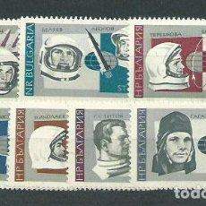 Stamps - Bulgaria - Correo 1966 Yvert 1439/45 ** Mnh Astro - 164993218