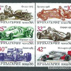 Stamps - Bulgaria - Correo 1986 Yvert 3062/7 ** Mnh Automóviles - 164996326