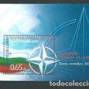 Sellos: BULGARIA - HOJAS 2002 YVERT 208 ** MNH OTAN. Lote 164999118