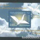 Sellos: BULGARIA - HOJAS 2002 YVERT 209 ** MNH. Lote 164999122