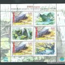 Sellos: BULGARIA - HOJAS 2003 YVERT 212 ** MNH PAISAJES. Lote 164999130