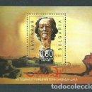 Sellos: BULGARIA - HOJAS 2004 YVERT 216 ** MNH SALVADOR DALÍ. Lote 164999142