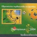 Sellos: BULGARIA - HOJAS 2004 YVERT 217 ** MNH DEPORTES FÚTBOL. Lote 164999146
