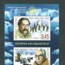 Sellos: BULGARIA - HOJAS 2005 YVERT 223 ** MNH EXPLORACIÓN POLOS. Lote 164999154