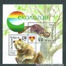 Sellos: BULGARIA - HOJAS 2006 YVERT 229 ** MNH FAUNA. Lote 164999158
