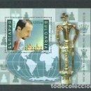 Sellos: BULGARIA - HOJAS 2006 YVERT 231 ** MNH AJEDREZ. Lote 164999162