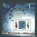 Sellos: BULGARIA - HOJAS 2007 YVERT 237 ** MNH TRAJES REGIONALES. Lote 164999170