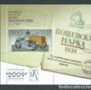 Sellos: BULGARIA - HOJAS 2008 YVERT 246 ** MNH MOTOCICLETAS. Lote 164999182