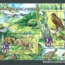 Sellos: BULGARIA - HOJAS 2008 YVERT 247 ** MNH FAUNA. Lote 164999186