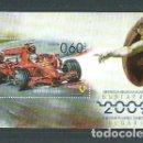 Sellos: BULGARIA - HOJAS 2008 YVERT 249 ** MNH AUTOMOVILISMO. Lote 164999194