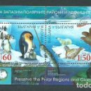 Sellos: BULGARIA - HOJAS 2009 YVERT 254 ** MNH FAUNA. Lote 164999202