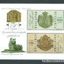 Sellos: BULGARIA - HOJAS 2009 YVERT 257 ** MNH ESCUDOS. Lote 164999210