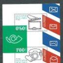 Sellos: BULGARIA - HOJAS 2009 YVERT 261 ** MNH. Lote 164999218