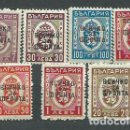 Sellos: BULGARIA - SELLOS GUERRA YVERT 10/16 ** MNH. Lote 164999226