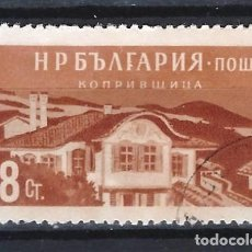 Stamps - BULGARIA 1958 - SELLO USADO - 165076618