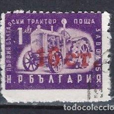 Briefmarken - BULGARIA 1957 - SELLO USADO SOBRECARGADO - 165077518