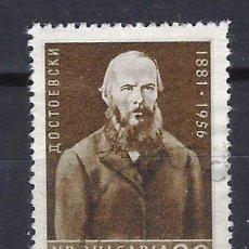 Stamps - BULGARIA 1956 - SELLO USADO - 165080546