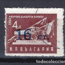 Briefmarken - BULGARIA 1955 - SELLO USADO SOBRECARGADO - 165081738