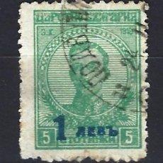 Sellos: BULGARIA 1924 - SELLO USADO SOBRECARGADO. Lote 165234602