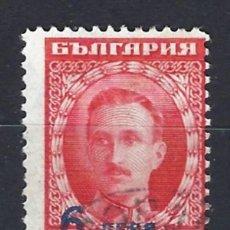 Sellos: BULGARIA 1924 - SELLO USADO SOBRECARGADO. Lote 165235014