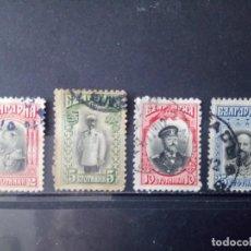 Sellos: BULGARIA 1911, FERNANDO I, YT 80,82,83,85. Lote 166262302