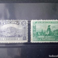 Sellos: BULGARIA 1921, VISTAS DE SOFÍA, YT 156,157. Lote 166265454
