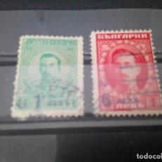 Sellos: BULGARIA 1924, BORIS III, SOBRECARGADO, YT 178, 180. Lote 166416342