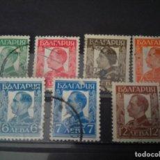 Sellos: BULGARIA 1931, BORIS III, YT 219/221,,222A Y 284. Lote 166419198