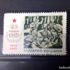 Sellos: BULGARIA, 25 ANIVERSARIO DEL FIN DE LA SEGUNDA GUERRA MUNDIAL, PARTISANOS, YT 1500. Lote 166998448