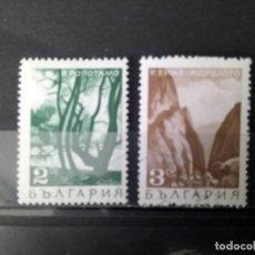Sellos: BULGARIA 1968, PAISAJE, ROPOTAMO Y LOMNITZA, YT 1619/1620 . Lote 166999508