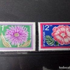 Sellos: BULGARIA 1974, FLORES, 2094/2095. Lote 167002888