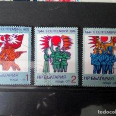 Sellos: BULGARIA 1974, 30 ANIVERSARIO DEL GOBIERNO POPULAR, YT 2105/2107. Lote 167003340