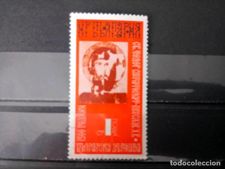 BULGARIA 1974, ICONO DE SAN TEODORO, YT 2114 (Sellos - Extranjero - Europa - Bulgaria)