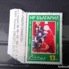 Timbres: BULGARIA 1982, PABLO PICASSO, EL PIANO, YT 2734. Lote 167006348