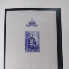 Sellos: HOJA BULGARIA 1937. Lote 169024684