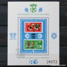 Sellos: BULGARIA 1979 ~ NUEVO MNH 5/5 ~ HB CAMPEONATO MUNDIAL DE FÚTBOL ESPAÑA '82. Lote 170985530
