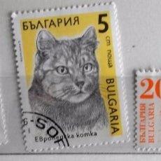 Sellos: BULGARIA, TRES SELLOS DIFERENTES USADOS . Lote 172713087