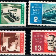 Sellos: BULGARIA 1342/5, 8º CONGRESO DEL PARTIDO COMUNISTA BULGARO, NUEVO *** (SERIE COMPLETA). Lote 173012658