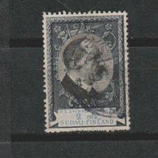 Sellos: LOTE E SELLOS SELLO FINLANDIA AÑO 1931 . Lote 173926128